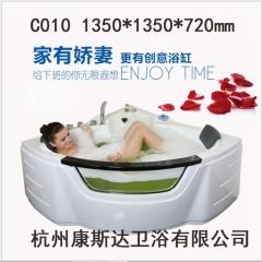 浴缸C010 五件套 普通浴缸 冲浪按摩浴缸 亚克力 智能恒温浴缸 定金