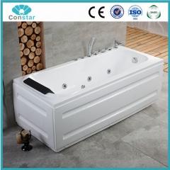 浴缸C032 五件套 冲浪按摩浴缸 亚克力 单人独立浴缸 1.4-1.7米 定金