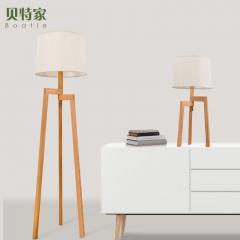 格调 美式现代简约客厅书房实木落地灯 BFL-W450