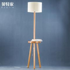 格调 现代简约创落意客厅沙发地灯卧室宜家北欧实木落茶几地台灯 BFL8021