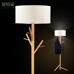 格调 北欧风格现代时尚实木衣架落地灯 白腊木客厅卧室玄关高品质地灯BFL8050