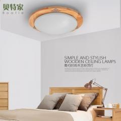 格调 实木LED新中式日式客厅灯现代简约仿古风卧室阳台灯BC-W500 BC-W500(小圆)