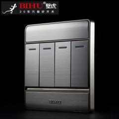 奥克斯壁虎开关 S5不锈钢拉丝系列 银色四开单控插座面板 墙壁插座 86型