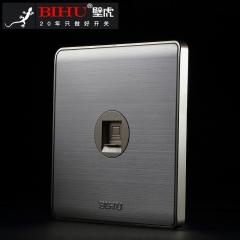 奥克斯壁虎开关 S5不锈钢拉丝系列 一位电脑信息面板 正品86型墙壁插座