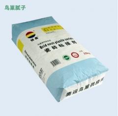 鸟巢腻子  瓷砖粘接剂 产品不含游离甲醛、苯、甲苯、二甲苯 重量:20kg