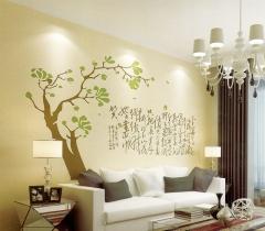 沃土硅藻泥绿色环保无毒无味涂料艺术墙面沃土纳米多功能涂料XF096 定金