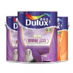 多乐士漆致悦抗甲醛全效套装 乳胶漆 墙面漆内墙漆 白色(不调色) 18L