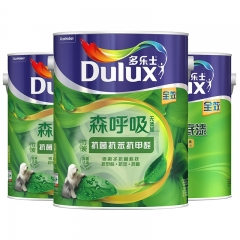 多乐士竹炭森呼吸抗甲醛抗菌无添加全效套装 乳胶漆/涂料墙面漆 白色(不可调色) 15L
