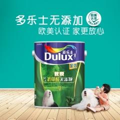 多乐士致悦竹炭抗甲醛全效 内墙乳胶漆 墙面漆 6L单桶 白色 6L