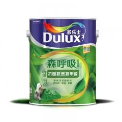 多乐士竹炭森呼吸抗甲醛抗苯抗菌无添加全效乳胶漆/涂料墙面漆5L 白色(不调色) 5L