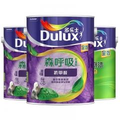 多乐士森呼吸无添加硅藻抗甲醛全效套装 内墙乳胶漆 涂料  不可调色 15L