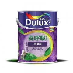 多乐士森呼吸无添加硅藻抗甲醛全效 内墙乳胶漆 涂料白色 5L