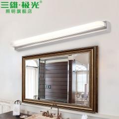 三雄极光 led梳妆台化妆柜灯浴室壁灯防水防雾影月8W卫生间镜前灯 8W 银色