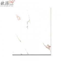欧派瓷砖象牙白8D013  800X800mm 定金