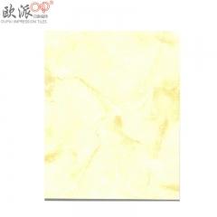 欧派陶瓷梨花玉8D022  800x800mm 定金