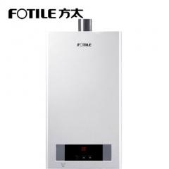 方太 JSG25-13BESW燃气热水器天然气液化气平衡式防冻 白色