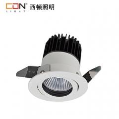 西顿照明 LED调解式酒店筒灯   酒店用品  5系列  CEJ52065 定金 具体价格咨询商家