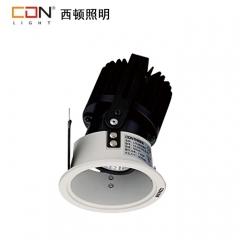 西顿照明 LED调解式酒店筒灯 酒店用品 5系列 CEJ2075E 定金 具体价格咨询商家