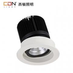 西顿照明 LED调解式酒店筒灯 酒店用品 5系列 CEJ2080E01 定金 具体价格咨询商家