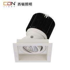 西顿照明 LED调解式酒店筒灯 酒店用品 5系列 CEJ2085R 定金 具体价格咨询商家