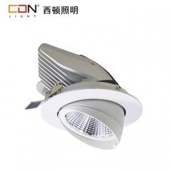 西顿照明 嵌入式射灯 象鼻灯 店铺产品 CED6031C/G 定金 具体价格咨询商家