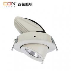 西顿照明 嵌入式射灯 象鼻灯 店铺产品 CED6030C 定金 具体价格咨询商家