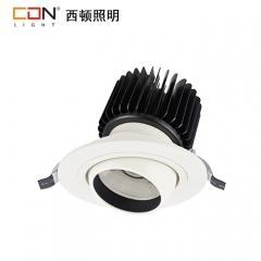 西顿照明 嵌入式射灯 灵动系列 店铺产品 CED6038C/G 定金 具体价格咨询商家