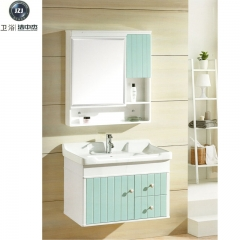 洁中杰卫浴 浴室柜系列 6018 PVC 800x480mm 定金
