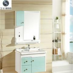 洁中杰卫浴 浴室柜系列 6021A PVC 800x480mm 定金