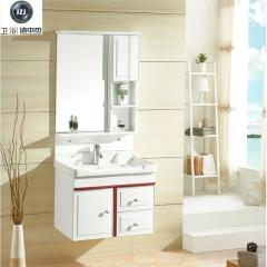 洁中杰卫浴 浴室柜系列 6029 PVC 700x480mm 定金