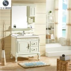 洁中杰卫浴 浴室柜系列 7182 PVC 900/800x480mm 定金