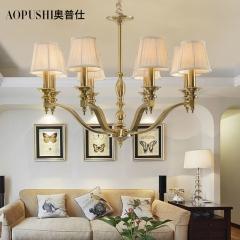 佛山照明奥普仕美式乡村吊灯 法式田园客厅卧室布艺温馨简约时尚餐厅铁镀铜吊灯
