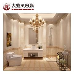 大将军瓷砖 2-PY66126内墙砖 釉面砖浴室防滑卫生间瓷片 300*600mm