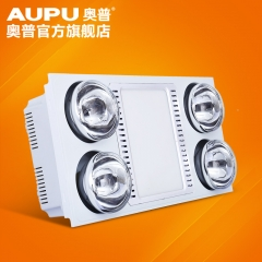 奥普 纯平集成吊顶灯暖带LED灯多功能浴霸FDP5512A