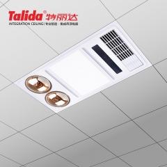 特丽达灯暖集成吊顶多功能新品浴霸PTC风暖灯暖双模式取暖五合一