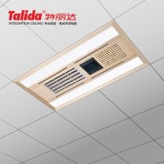 特丽达集成吊顶多功能浴霸风暖浴霸PTC风暖灯暖双模式取暖五合一