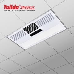 特丽达浴霸 集成吊顶三合一 超导嵌入式led灯卫生间 风暖多功能