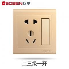 合利灯饰松本开关插座A3系列二三级五孔插座一开单控双控墙壁开关插座面板