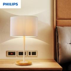 霞光灯饰飞利浦装饰台灯桌灯卧室书房创意欧式美式田园温馨简约布艺床头灯