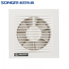 上海松日5寸厨房墙壁式抽风换气扇 窗式排风扇静音 卫生间排气扇
