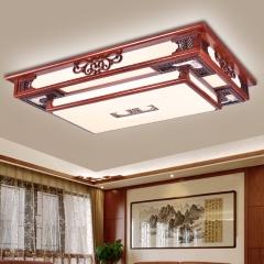 御宝轩 现代温馨房间灯卧室灯长方形led吸顶灯简约大气家用客厅灯具创意