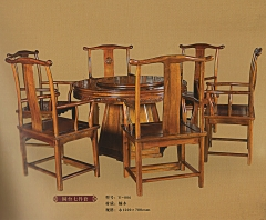 新森林木业仿古家具圆台七件套Y-006 图片色 实木 可定制 定金