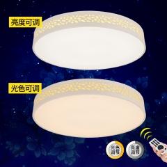 欧普照明led圆形卧室调光吸顶灯