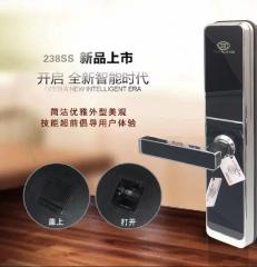 三环 不锈钢指纹锁防盗门入户门 密码锁 家用电子智能门锁 238SS 市场补贴价 元/把