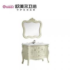 欧美尔卫浴实木浴室柜YG-3145 定金