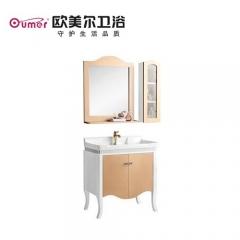 欧美尔卫浴实木浴室柜YG-3138 定金