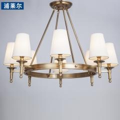 美式吊灯全铜灯欧式客厅灯具乡村现代简约创意个性卧室灯餐厅温馨