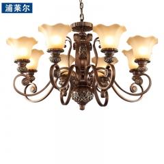 浦莱尔照明欧式客厅吊灯复古大厅吊灯美式乡村树脂餐厅卧室楼梯艺术铁艺吊灯