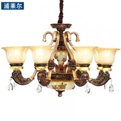 浦莱尔照明欧式客厅灯卧室吊灯别墅复式楼树脂灯饰铁艺复古奢华大气家居灯具