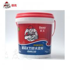 德高K11彩色防水浆料(柔韧性ll型) 定金